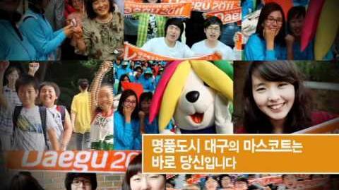 2011대구세계육상선수권대회 캠페인영상 2편