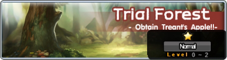 TrialForestButton