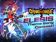 Elesis Theme Song Contest