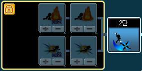 Thief2ndCash