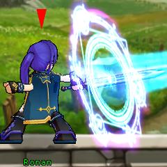 Invocação da Espada dos Erudon