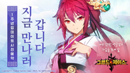 Korean Elesis
