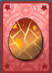 Gorgos Egg