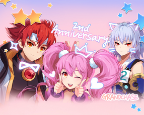 2nd Anniversary Illustration