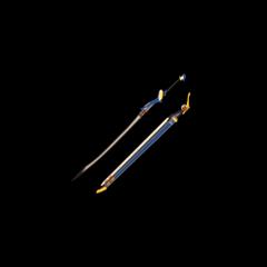 Katana , 4ª Arma