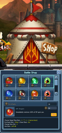 SHOP and SHOP UI
