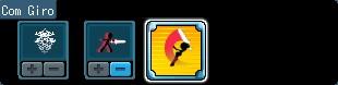 Knight Special Skill