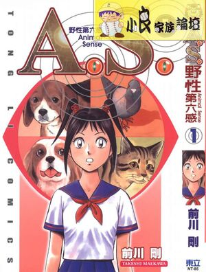 Animal-cover