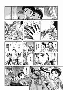 Otoyomegatari 5
