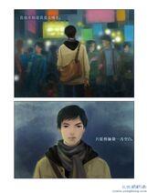 Fangjian-2