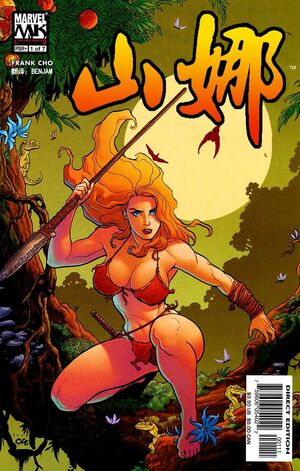 Shanna ch1 cover