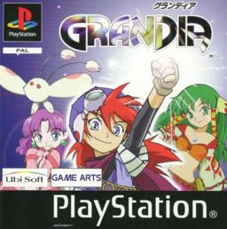 File:Smaller Grandia.jpg