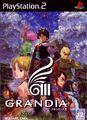 NTSC-J GIII Cover.jpg