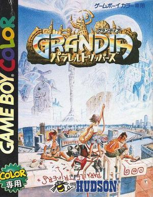 File:Grandia pt front.jpg