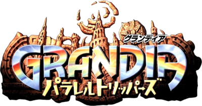Grandia Parallel Trippers Logo 1