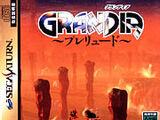Grandia Special Editions & Merchandise