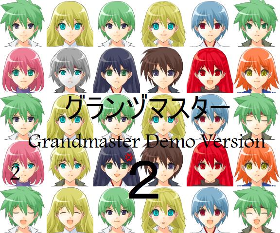 Grandmaster Version 2