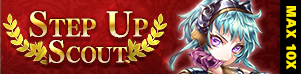 Step Up Scout Banner2