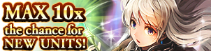 Warrior's Requiem Limited Time Fairy Set Banner2