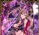 Azalea, Secret in the Dark +2