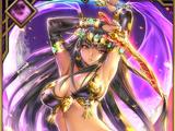 Isabella, Dancing Assassin +2