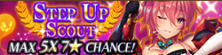 Step up Scout banner 7