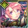 Crista, Snake in the Grass +2 Icon