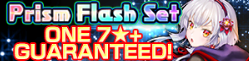 Guild Strike (Amaryllis) - Prism Flash Set banner