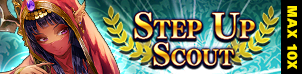 Siege Wars - Second Strike Step Up Scout Banner2