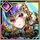 Noel, O Holy Knight +2 Icon