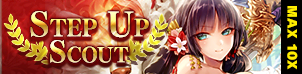 New Year Step Up Scout Banner2