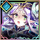 Dea, Bewitched Below +1 Icon