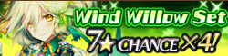 Wind Willow Set Banner
