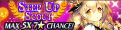 Step up Scout banner 6