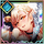 Linbelle, Moving Forward +2 Icon