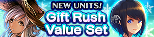 Gift Rush Value Set2 Banner2
