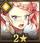 Minea, Archer +1 Icon