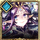 Dea, Bewitched Below Icon