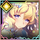 Elle, Change Your Stars +1 Icon