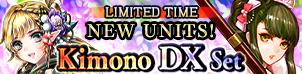 Kimono DX Set Banner2