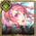 Crista, Snake in the Grass Icon