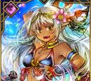Amalie, Bearer of Silver Rings