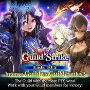 Guild Wars (Rumin)