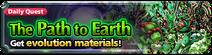 Dungeon banner 991000