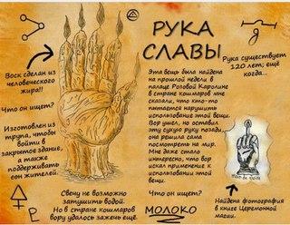 Гравити фолс: делаем дневник №3 для кукол youloveit. Ru.
