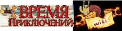 ATWiki-wordmark