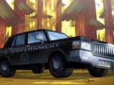 Правительственный автомобиль