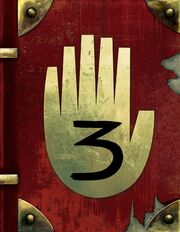 Journal 3 Book Cover