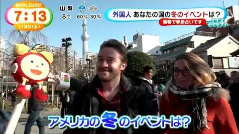 Alex Hirsch Becomes a Cultural Attaché in Japan