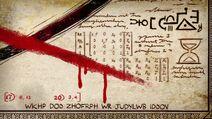 Short4 secret cryptogram after Lefty